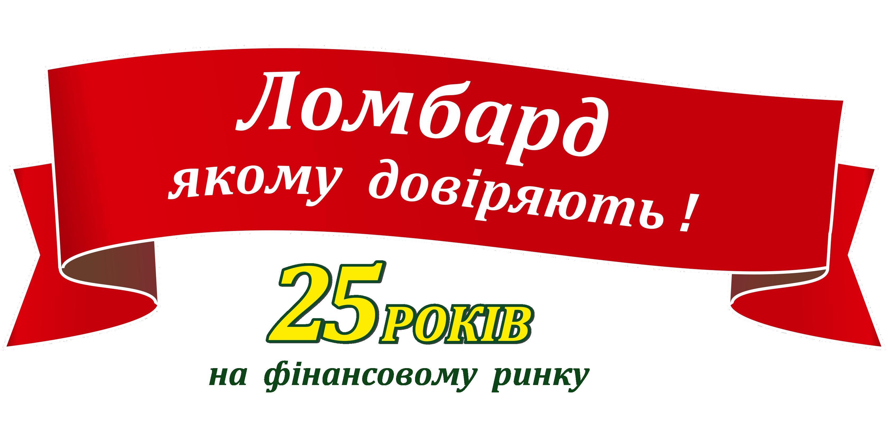 ГОЛОВНА